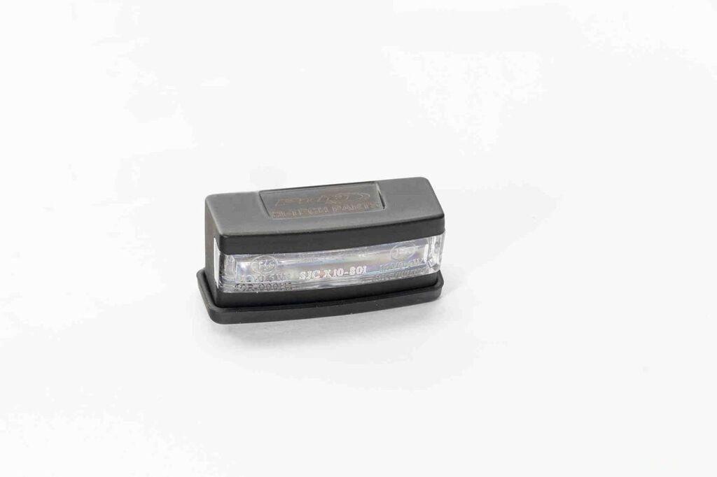 Obrázek produktu Světlo na držák SPZ PUIG černý plastové s LEDs