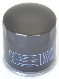 Obrázek produktu olejový filtr HF163, ATHENA